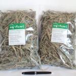 หญ้ารีแพร์แห้ง 2 ห่อ รวม 200กรัม ส่งฟรี EMS