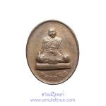 เหรียญเมตตามหานิยม ฉลองครบรอบ 90 ปี เนื้อนวะโลหะ หลวงปู่นิล อิสฺสริโก วัดครบุรี จ.นครราชสีมา