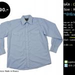 C2329 เสื้อเชิ้ตผู้ชาย สีฟ้า กระดุมมุก สไตล์ Western