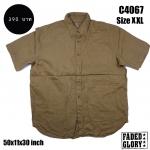 C4067 เสื้อเชิ้ตผู้ชายมือสอง แขนสั้น ไซส์ใหญ่ สีน้ำตาลเหลือง
