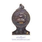 เหรียญพุทธซ้อนบัลลังก์พุทธคุณ หลวงปู่สาย วัดดอนกระต่ายทอง จ.อ่างทอง ปี2551 (P2)