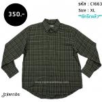C1663 เสื้อเชิ้ตลายสก๊อต ผู้ชาย สีเขียว