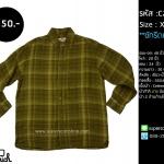 C2026 เสื้อลายสกีอต สีเขียว Woolrich