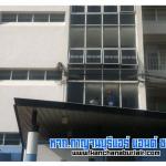สำนักงานการไฟฟ้าส่วนภูมิภาคจังหวัดกาญจนบุรี ติดฟิล์มกรองแสงอาคาร