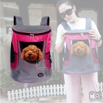 กระเป๋าใส่น้องหมา กระเป๋าเป้สะพายหลังสำหรับใส่สัตว์เลี้ยง สีชมพูเข้ม-เทา
