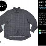 C1086 เสื้อลายสก๊อตผู้ชาย สีเทา ไซส์คนอ้วน
