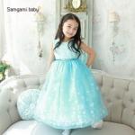 Pre-order ชุดเอลซ่า / Size 100 cm