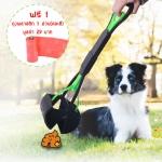 ที่เก็บอึน้องหมา แมว เก็บมูลสัตว์เลี้ยง สีเขียว ฟรีถุงพลาสติก(คละสี)