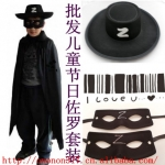 Pre-order ชุด หมวก-หน้ากาก-ผ้าคลุม / แพ็คละ 9 ชุด