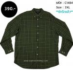 C1484 เสื้อลายสก๊อต ผู้ชาย สีเขียวเข้ม ไซส์ใหญ่