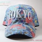 หมวกแก๊ปแฟชั่น ลาย Tokyo สีฟ้า