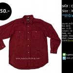 C2197 เสื้อเชิ้ต ผู้ชาย ผ้าสำลี สีแดง