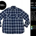 C2049 เสื้อลายสก๊อต ผู้ชาย สีน้ำเงิน