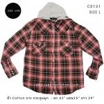 C0131 เสื้อคลุมลายสก๊อตมีฮู้ด