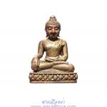 พระพุทธสิหิงค์ รุ่น สิหิงค์ 55 เนื้อทองแดง วัดพระธาตุวรมหาวิหาร นครศรีธรรมราช ปี 2555