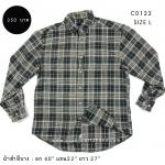 C0122 เสื้อลายสก๊อตผู้ชายสีเทา