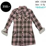 C1536 เสื้อลายสก๊อตผู้หญิง ตัวยาว สีชมพู
