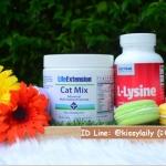 โปรโมชั่น Set จับคู่ สุขภาพดี ไลซีน + วิตามินรวม