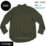 C1555 เสื้อลายสก๊อต เสื้อเชิ้ตลายตารางผู้ชาย สีเขียว