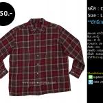 C2206 เสื้อลายสก๊อตสีแดง