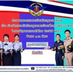 ประกาศคณะกรรมการรับสมัครบุคคลพลเรือน เรื่อง รับสมัครสอบคัดเลือกบุคคลพลเรือนเพื่อบรรจุเข้ารับราชการในกองบัญชาการกองทัพไทย ประจำปีงบประมาณ 2561 จำนวน 137 อัตรา ดังนี้.-