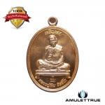 เหรียญเจริญพร ชินบัญชรมหาปราบ เลข ๒๖๘๕ เนื้อนวะโลหะ หลวงปู่ทิม วัดละหารไร่ ปี 2557