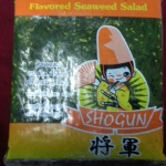 ยำสาหร่ายสีเขียว (โชกุน)
