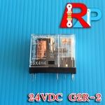 รีเลย์ Omron รุ่น G2R-2 24VDC