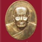 เหรียญหลวงปู่ทวด รุ่นสร้างพระตำหนัก ร.9 ปากพนัง สร้างบ้านให้พ่อ เนื้อทองแดง พิมพ์ใหญ่ ปี2541