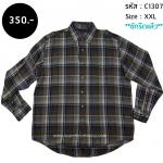 C1307 เสื้อลายสก๊อตผู้ชาย สีน้ำตาล ไซส์ใหญ่
