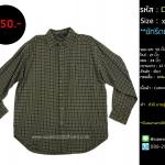 C2503 เสื้อลายสก๊อตผู้ชายมือสอง สีเขียว ไซส์ใหญ่