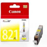 ตลับหมึกแท้ Canon 821 สีเหลือง Yellow ราคา 450 บาท
