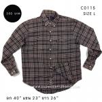 C0115 เสื้อลายสก๊อตผู้ชาย