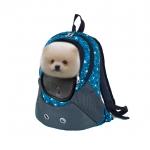 กระเป๋าใส่น้องหมา กระเป๋าเป้สะพายหลัง ลายดาวสีฟ้า