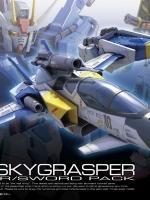 BANDAI RG 06 - SKYGRASPER