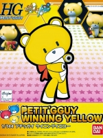 BANDAI HG PG 03 Petit' Gguy yellow