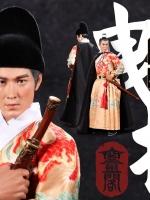 Kong Ling Ge - KLG001 Iimperial Guard (Ming Dynasty series)