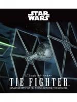 BANDAI STAR WAR 1/72 TIE FIGHTER