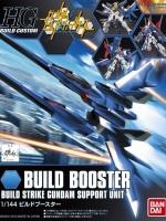 BANDAI HGBC 001 - BUILD BOOSTER