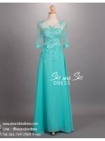 ld3046 ชุดราตรียาว สีเขียว แขนยาวซีทรู ผ้าชีฟองทั้งชุด สวย หรู ดูดีทุกมุมมอง จะใส่ไปงานแต่งงาน งานเลี้ยง งานปาร์ตี้ งานรับรางวัล ได้หลากหลายโอกาส