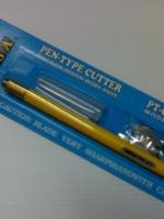 MESA Art Knife (ด้ามเหลือง)