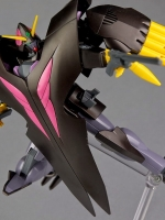 BANDAI HGBF 036 - Gundam THE END
