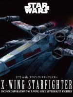 BANDAI STAR WAR 1/72 X-WING STARFIGHTER