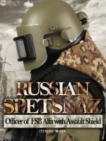 MC TOYS M-051 Russian Spetsnaz