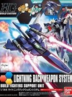 BANDAI HGBC 015 - LIGHTNING BACK WEAPON SYSTEM