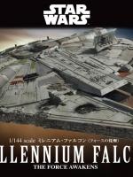 BANDAI STAR WAR 1/144 MILLENNIUM FALCON