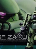 BANDAI RG 04 - MS-06F ZAKU II