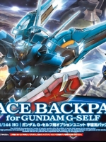 BANDAI HG Reconguista in G - SPACE BACKPACK for GUNDAM G-SELF