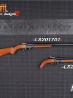 21/10/2017 Long Shan Jin Shu 1/6 LS201701 LS201702 Three tube shotgun