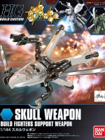 BANDAI HGBC 012 - SKULL WEAPON